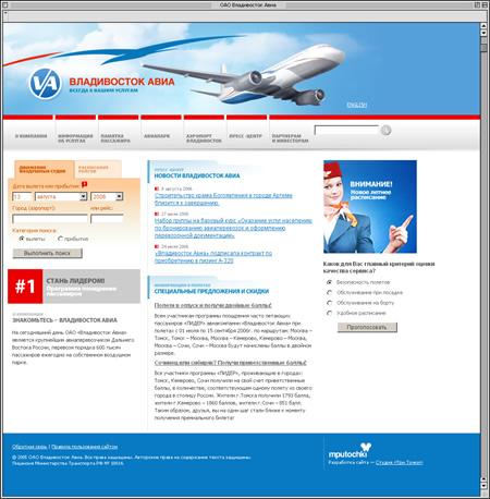 Дешевые авиабилеты Минск Москва от 34 Цены на билеты